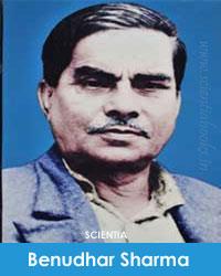 Benudhar-Sharma