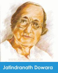 Jatindranath-Dowara