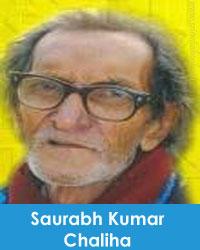 Saurabh-Kumar-Chaliha