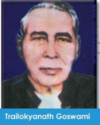 Trailokyanath-Goswami