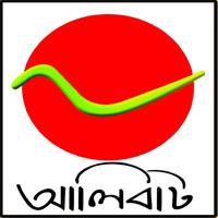 aalibaat-publication-logo