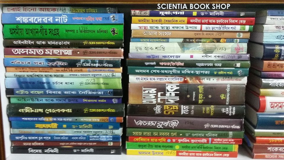 scientia-book-shop-16