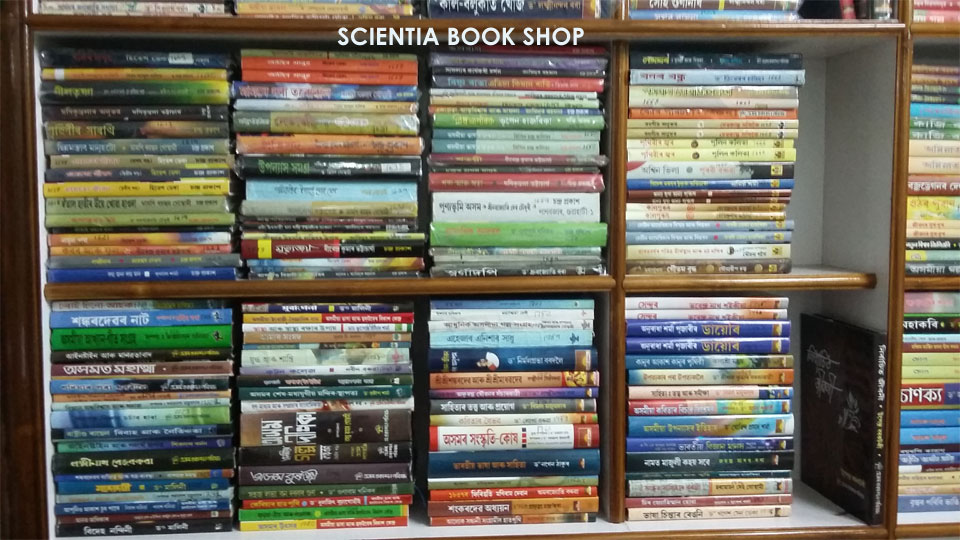 scientia-book-shop-7
