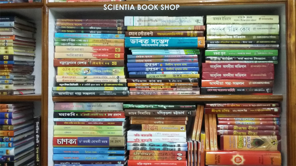 scientia-book-shop-8