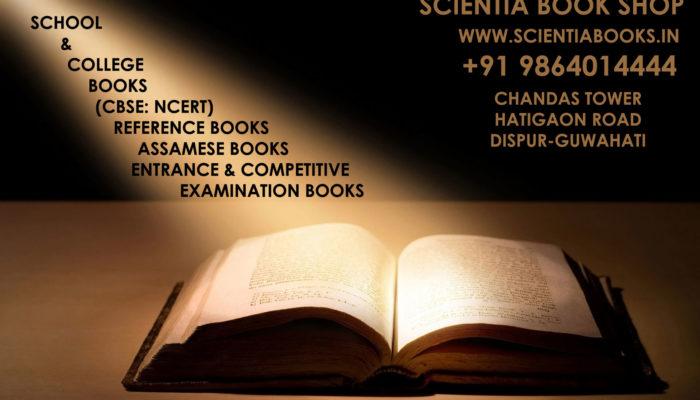 scientiabooks61