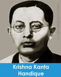 Krishna-Kanta-Handique