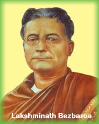Lakshminath Bezbaroa লক্ষ্মীনাথ বেজবৰুৱা