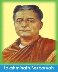 Lakshminath-Bezbaruah