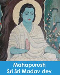 Mahapurush Sri Sri Madavdeb মহাপুৰুষ শ্ৰী শ্ৰী মাধৱদেৱ