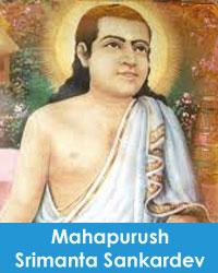 Mahapurush Srimanta Sankard মহাপুৰুষ শ্ৰীমন্ত শংকৰদেৱ