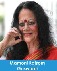 Mamoni Raisom Goswami মামণি ৰয়ছম গোস্বামী
