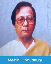Medini-Choudhury