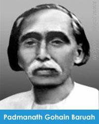 Padmanath Gohain Baruah পদ্মনাথ গোহাঞিবৰুৱা