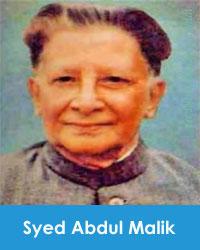 Syed Abdul Malik চৈয়দ আব্দুল মালিক
