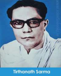 Tirthanath-Sarma