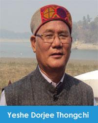 Yeshe Dorjee Thongchi য়েছে দৰজে ঠংচি