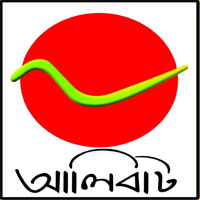 aalibaat-publication-logo