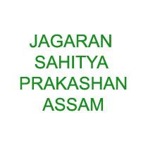 JAGARAN-SAHITYA-PRAKASHAN