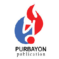 Purbayon-Publication