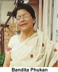 Bandita Phukan বন্দিতা ফুকন