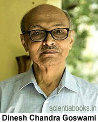 Dinesh Chandra Goswami দীনেশচন্দ্ৰ গোস্বামী