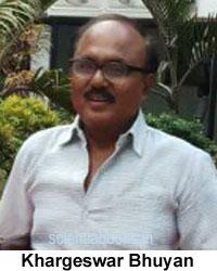 Khargeswar Bhuyan খৰ্গেশ্বৰ ভূঞা