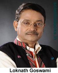 Loknath Goswami লোকনাথ গোস্বামী