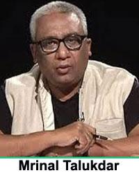 Mrinal Talukdar মৃণাল তালুকদাৰ