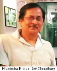 Phanindra Kumar Dev Choudhury ফণীন্দ্ৰ কুমাৰ দেৱ চৌধুৰী