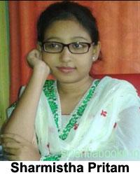 Sharmistha Pritam শৰ্মিষ্ঠা প্ৰীতম