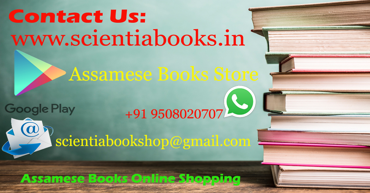 contact-scientiabooks